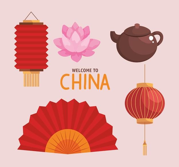 中国の習慣のアイコン