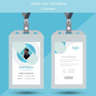 Дизайн id card