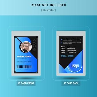 Темный абстрактный id card шаблон векторный дизайн