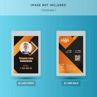 Абстрактный темный id card шаблон векторный дизайн