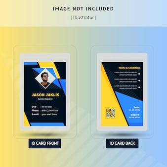 Абстрактный id card шаблон векторный дизайн