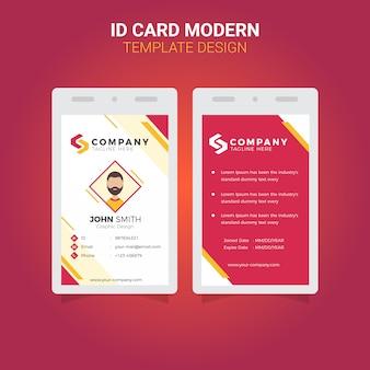 オフィスidカード現代のシンプルな企業テンプレート