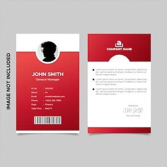 赤い従業員idカードテンプレート