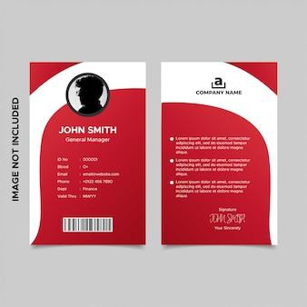 企業のグラデーションの赤い従業員idカードテンプレート