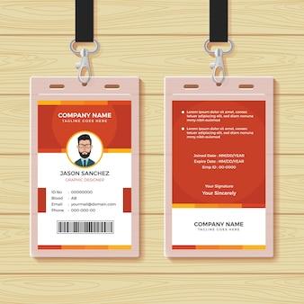 赤い従業員idカードデザインテンプレート