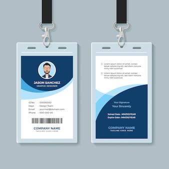 シンプルでクリーンな従業員idカードデザインテンプレート