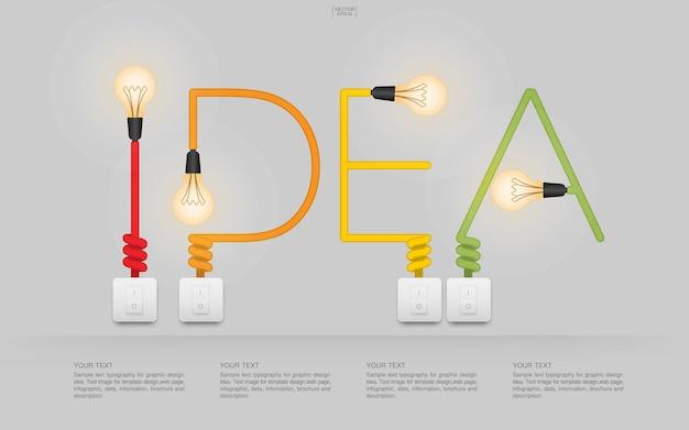 「アイデア」抽象的な電球と灰色の背景のライトスイッチ。ベクトルイラスト。