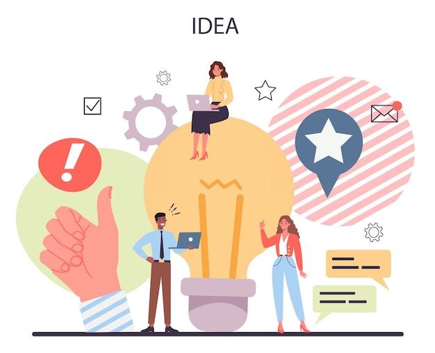 사람들과 아이디어 컨셉 일러스트