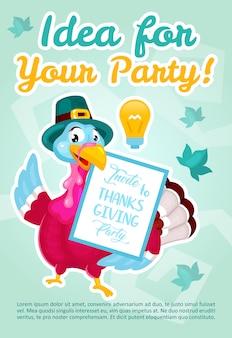 あなたのパーティーのポスターテンプレートのアイデア。感謝祭の七面鳥。パンフレット、表紙、小冊子ページのコンセプトデザインとフラットなイラスト。広告チラシ、リーフレット、バナーレイアウトのアイデア