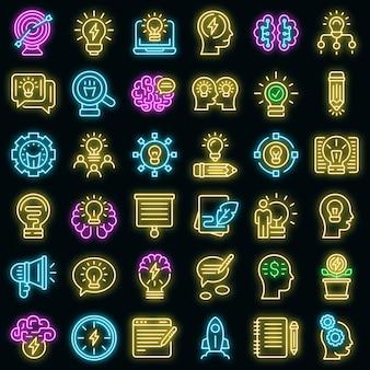 アイデアアイコンはベクトルネオンを設定します