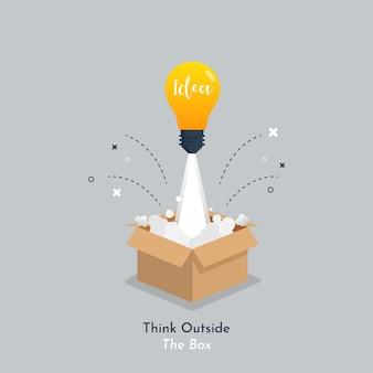 상자 만화 아이콘 그림에서 아이디어 램프 빛 발사