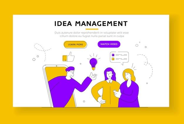 アイデア管理のランディングページのバナーテンプレート。創造的なアイデアを提供する創造的なビジネスパートナーとのオンラインコミュニケーション。フラットスタイルのイラスト、細い線画のデザイン