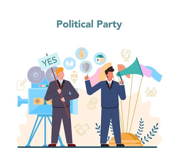 선거와 통치에 대한 아이디어