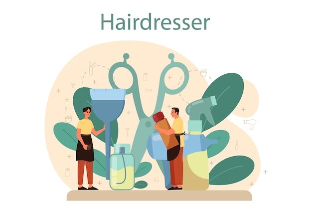 Идея ухода за волосами в салоне