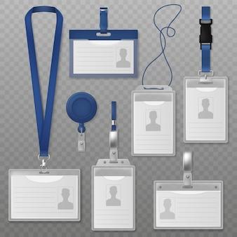 ホルダーとネックストラップ付きの識別プラスチックカード