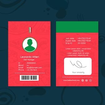 イタリア料理レストランの労働者のための身分証明書テンプレート
