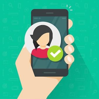 Identity proof via mobile phone illustration flat cartoon
