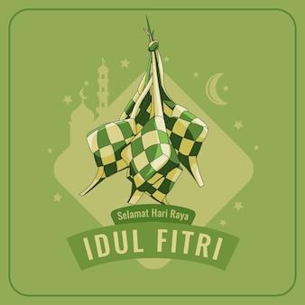 Idul fitri、ラマダンのお祝い、伝統的で宗教的