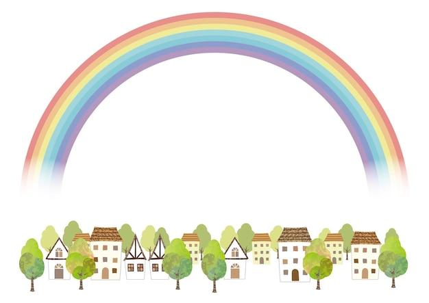 白い背景で隔離の虹と牧歌的な水彩画の町並み。テキストスペースとベクトルイラスト。