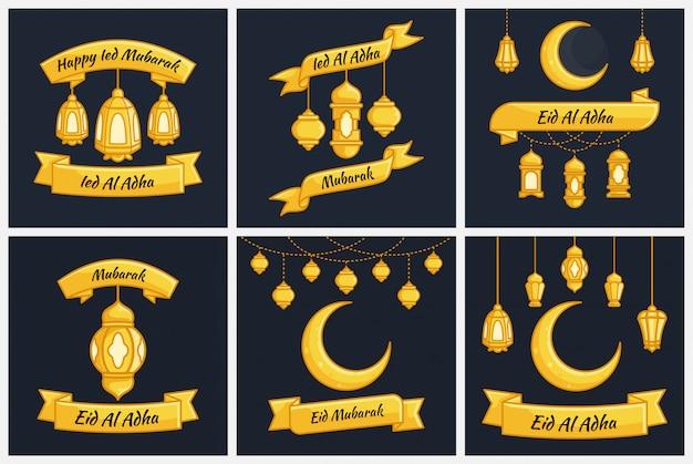 Ied al adha mubarak набор для сбора