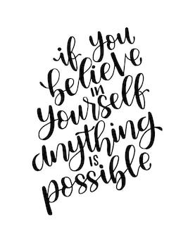 Если вы верите в себя, то возможно все, что угодно, мотивационные цитаты от руки.