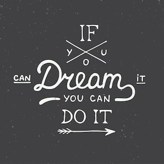 Если вы мечтаете, то можете сделать это в винтажном стиле.