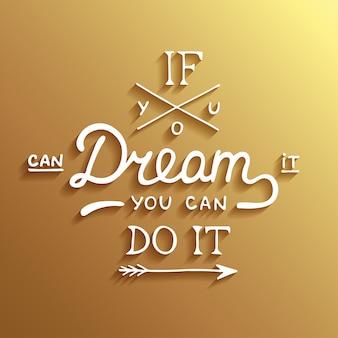 Если вы можете мечтать, вы можете сделать это