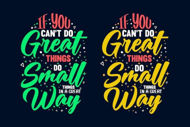 Если вы не умеете делать великие дела, делайте мелочи великолепно типографика мотивационные надписи слоган