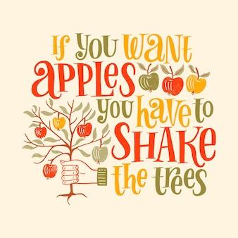 リンゴが欲しいなら、木を振る必要があります手描きの動機付けのレタリングの引用