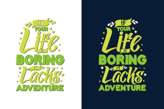 あなたの人生が退屈であるならば、それは冒険のタイポグラフィの引用を欠いています
