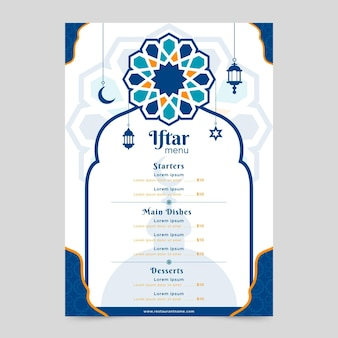 Iftar event menu template