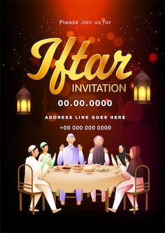Шаблон флаера ифтара с мусульманской семьей, молящейся перед ужином и деталями места.