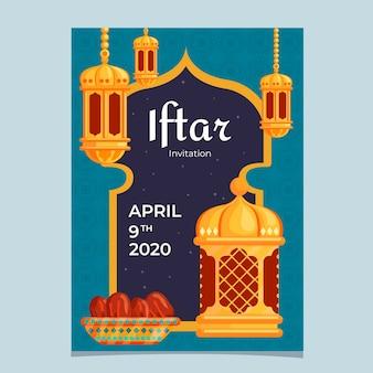 Iftar invitation template concept