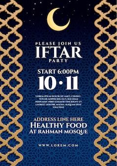 Шаблон приглашения ифтар в бумажном стиле