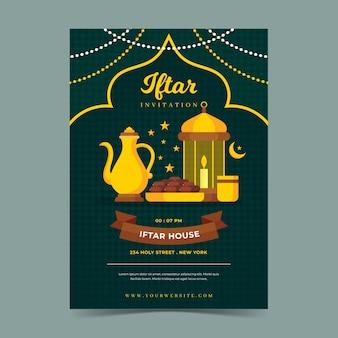 Iftar invitation template theme