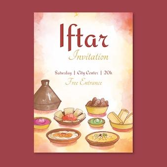 Приглашение на ифтар с акварельным изображением