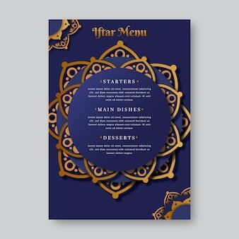 Шаблон меню ифтар в бумажном стиле
