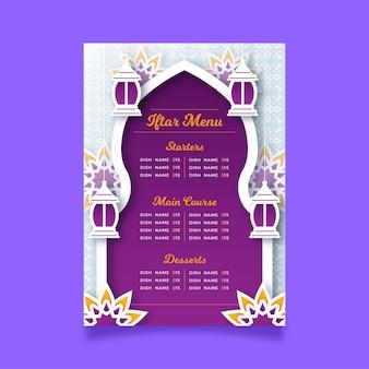 Modello di menu iftar in stile carta