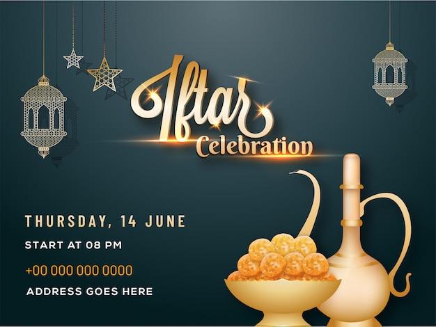 Iftar party celebration invitation card