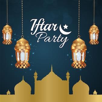 創造的なアラビアの黄金のランタンと月とイフタールパーティーのお祝い