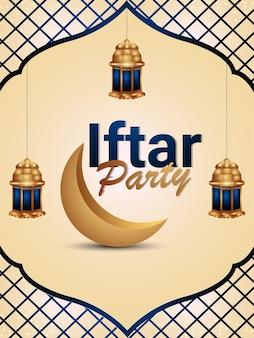 Флаер или плакат вечеринки ифтар