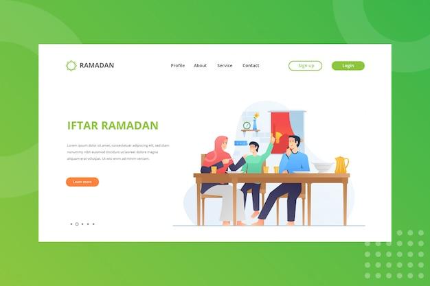 방문 페이지에 라마단 개념에 대한 iftar 파티 그림