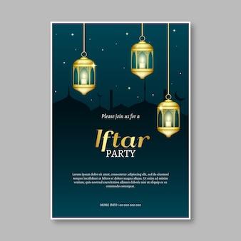 Приглашение на вечеринку ифтар реалистичный дизайн