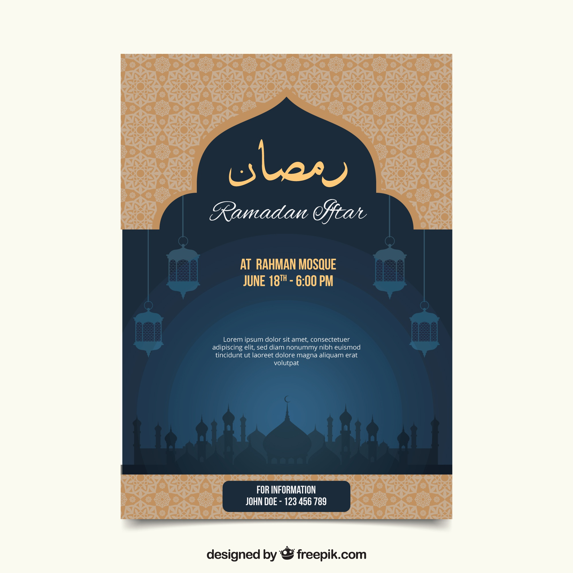 Iftar party invitation with mosque silhouette in flat style