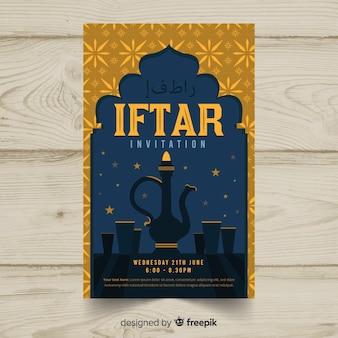 Iftar party invitation