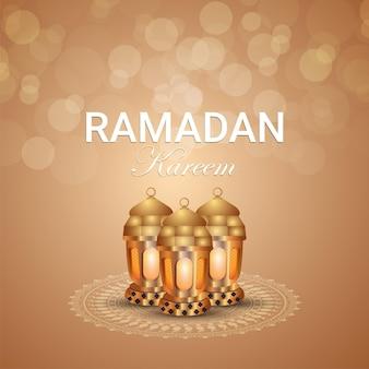 Вечеринка ифтар или фон рамадан мубарак с арабским фонарем