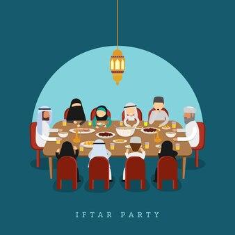 Iftar party in ramadan