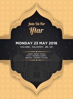 Iftar ramadan banner