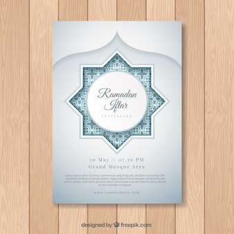 Iftar ramadan elegant card