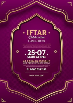 Шаблон вертикального плаката ифтар